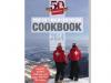 pcmrcookbook